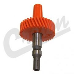 Speedometer Gear (35 Teeth)
